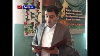 Казмааул: вручение юбилейных медалей ветеранам к 70-летию Победы