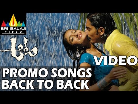 Aata Promo Songs Back to Back   Songs  Ileana, Siddharth  Sri Balaji