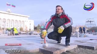 Салман Дадаев поучаствовал в ремонте главной площади Махачкалы