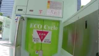 品川 こうなん星の公園の全自動駐輪場の一部始終。 thumbnail