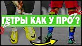 В наличии бутсы, бампы, футзалки и сороконожки adidas всех цветов и размеров. Футбольные бутсы nemeziz messi tango 18. 3 tf мужчины футбол.