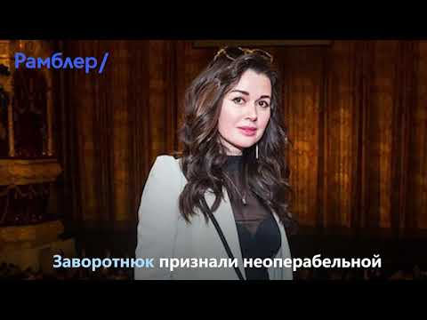 Главные новости сегодня 24.09.2019 - Рамблер: Последние новости дня в России и мире |  Шоу бизнес