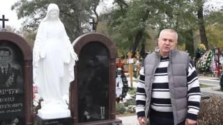 видео Красивые вазы из гранита в ЧП Прядко