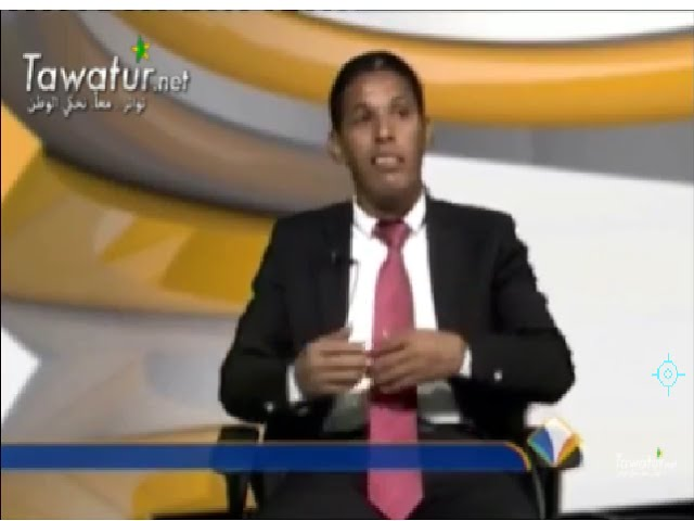 JTF du 02-03-2016 - Houleye Kane- El-Morabitoun