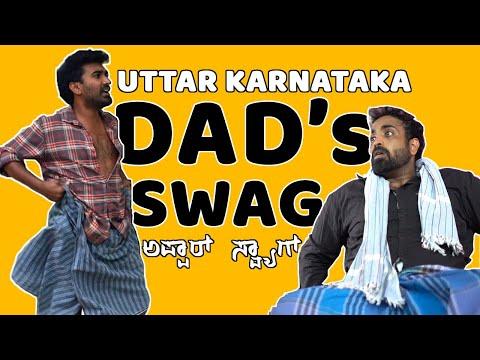 DAD'S SWAG |