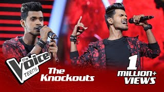 Hashen Dulanjana | Kurullange Thatu (කුරුල්ලන්ගේ තටු) | Knockouts | The Voice Teens Sri Lanka