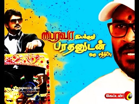 Bharathan Interview   Republic Day Special...