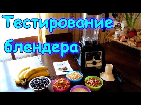 Орехи и сухофрукты -