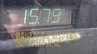 ソリオバンディット後期 実燃費と平均燃費 初めての給油。ルーミー、タンクとの比較にも