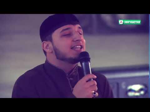 ЧЕЧЕНЕЦ ОЧЕНЬ КРАСИВО СПЕЛ НАШИД! Sayyidina Muhammad -  NASHEED
