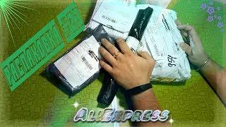 Огляд і розпакування з AliExpress #23