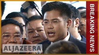 🇹🇭 Thai body seeks to dissolve party that nominated princess for PM | Al Jazeera English thumbnail