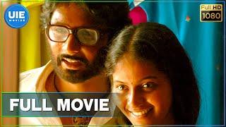 Kattradhu Thamizh Tamil Full Movie