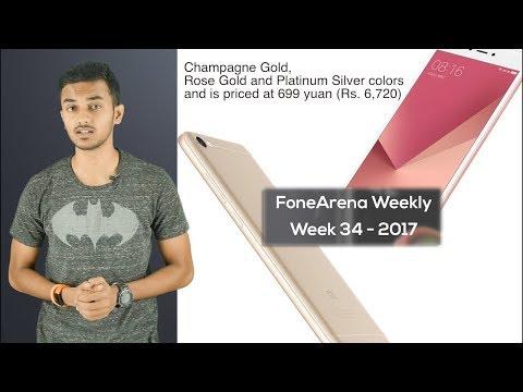 JioPhone pre-booking begins, Samsung Galaxy Note 8 announced - FoneArena Weekly