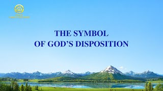 "2021 Praise Song | ""The Symbol of God's Disposition"""