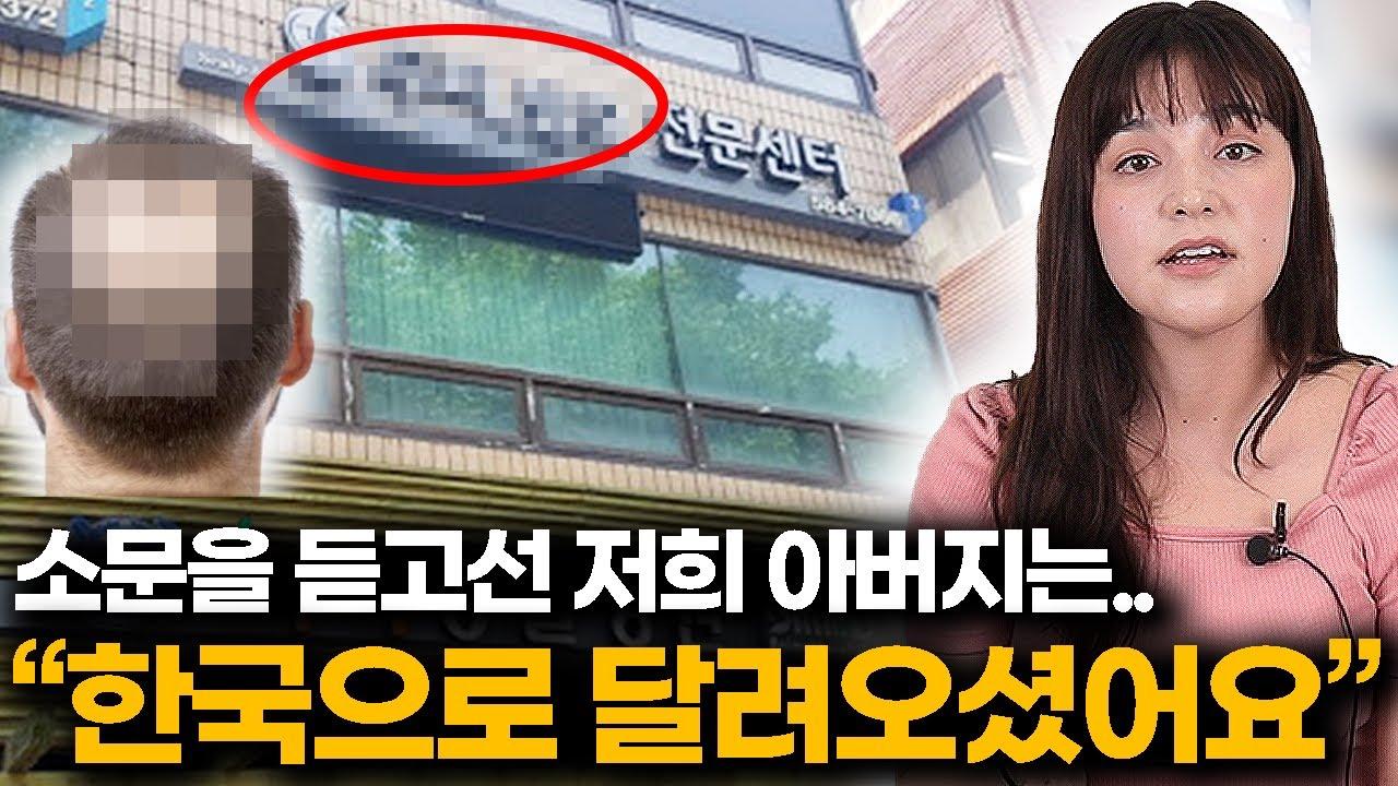 한국사람들은 모르는 스페인에서 한국에 대해 하는 말들