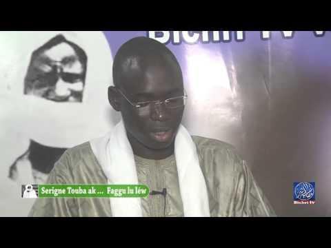 Serigne Touba ak Faggu lu léw S Mame Thierno DIOP recoit S Abo MBACKE ibn Serigne Mountakha - Murid Channel