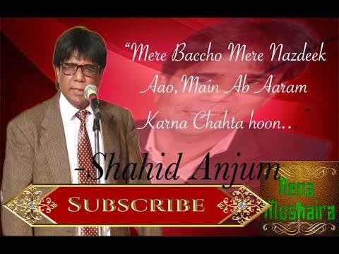 "Shahid Anjum Latest Mushaira   ""MUSTAQBIL"" By Annu Shah Anwar   AENA MUSHAIRA"