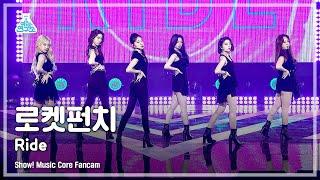 [예능연구소 4K] 로켓펀치 직캠 'Ride' (Rocket Punch FanCam) @Show!MusicCore 210522