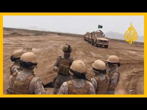 هيومن رايتس ووتش: #السعودية وحلفائها في اليمن ارتكبوا انتهاكات خطيرة ضد اليمنيين في #المهرة????  - 11:03-2020 / 3 / 25