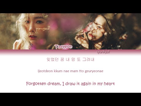 Taeyeon (태연) - I (Feat. Verbal Jint) (Color Coded Han|Rom|Eng Lyrics) | by YankaT