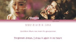 Cover images Taeyeon (태연) - I (Feat. Verbal Jint) (Color Coded Han|Rom|Eng Lyrics) | by YankaT