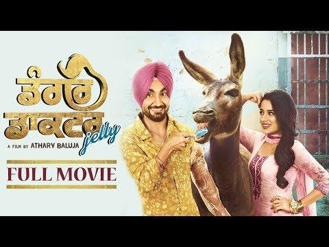 Dangar Doctor Jelly | Full Movie | New Punjabi Comedy | Ravinder Grewal, Geet Gambhir, Sara Gurpal