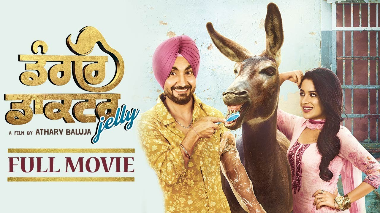 Dangar Doctor Jelly | Full Movie | New Punjabi Comedy | Ravinder Grewal, Geet Gambhir, Sara Gurpal