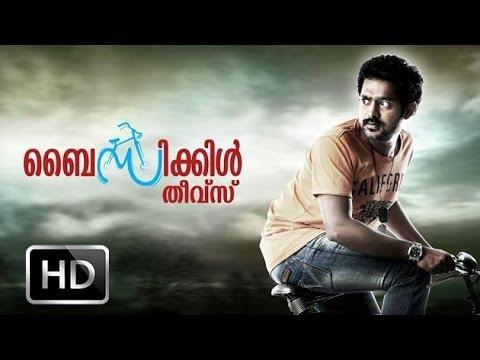 malayalam bicycle thieves full movie download
