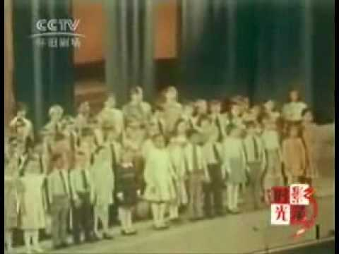 America Entertains Chinese VicePremier Deng XiaoPing 1979