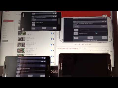 Samsung SideSync VS LG On-Screen Phone TEST 2