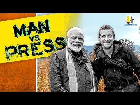മോദി ഇന്നുവരെ പോകാത്ത ആ സ്ഥലം | Man vs Wild | Modi | One One and Half Show - Episode 16