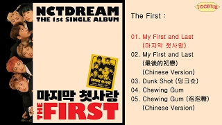 [Single] NCT DREAM - The First [1st Single Album]
