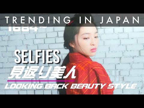 Evolution Of Japanese Selfies