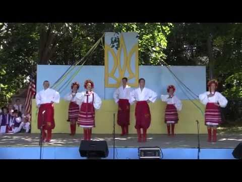 Ukrainian Orthodox Holy Ascension Cathedral festival 2014  Clifton