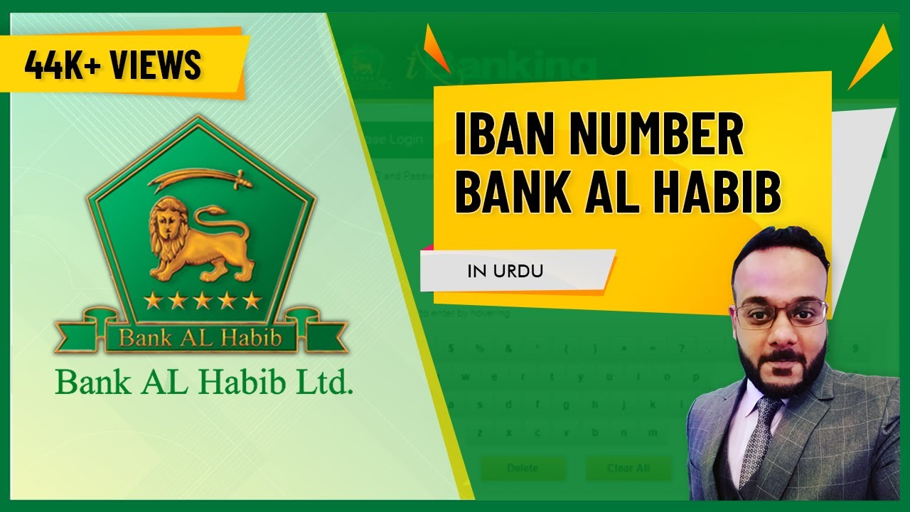 Bank Al Habib Account Number On Cheque Book
