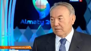 Назарбаев: Россия может гордиться Сочи