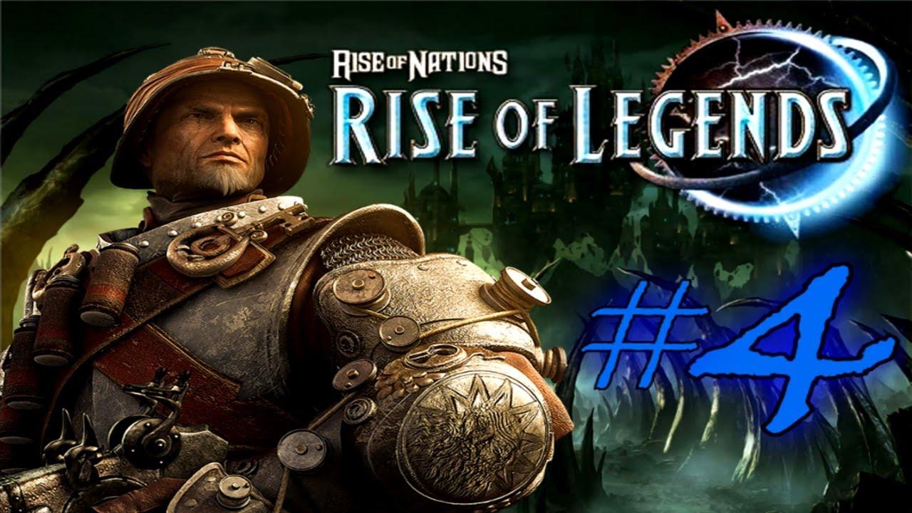 rise of the legend deutsch