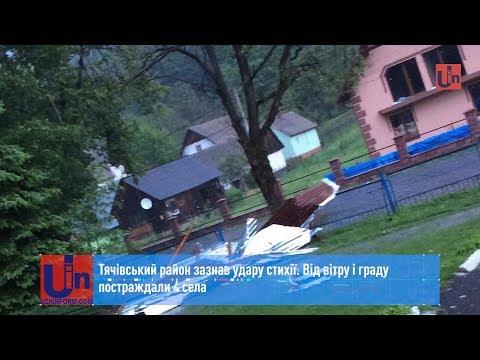 Тячівський район зазнав удару стихії. Від вітру і граду постраждали 4 села