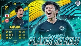 91 MOMENTS KAMADA PLAYER REVIEW! - IS HE WORTH UNLOCKING? - FIFA 20 ULTIMATE TEAM