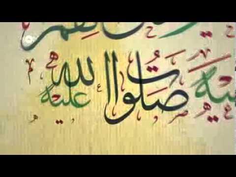 ماهر زين - فيديو اغنية Mawlaya (Arabic) (فيديو كليب) - اكتشف الموسيقى في موالي