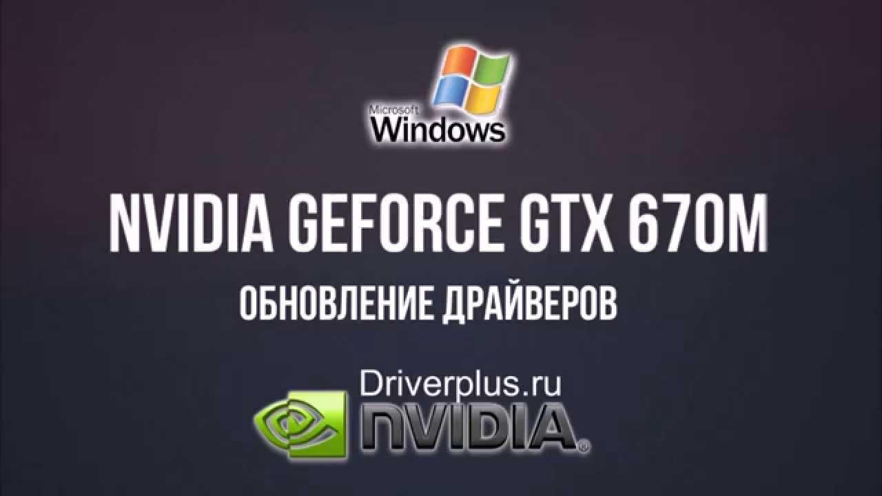видео драйвера на windowsxp xpgtx750