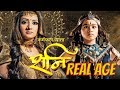 Real Name Of Shani Star Cast | Real Age Of Shani Star Cast | Karmfal Daata Shani | TV Prime Time