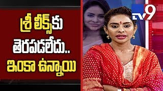 Sri Reddy to leak more names? || Tollywood Cast...