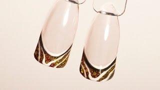Осенний абстрактный ФРЕНЧ. Дизайн ногтей гель-лаком с блесткмаи. Маникюр осень 2016(В этом видео я покажу, как нарисовать френч в осенних тонах с блестками. Кисть из видео: http://ali.pub/hsizy Я тут:..., 2016-08-27T12:22:03.000Z)