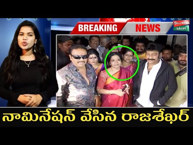 Jeevitha Rajasekhar About Maa Elections | MAA Elections Updates | Trending News In Telugu