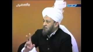Darsul Quran (English) May 18, 1986
