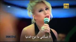 اغنية الحلقة 17 من مسلسل حب لايجار 💖💖