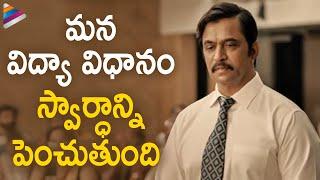 Shakthi Movie BEST Scene | Sivakarthikeyan | Arjun | Kalyani Priyadarshan | Telugu FilmNagar