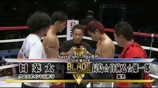 日菜太 vs 長島☆自演乙☆雄一郎
